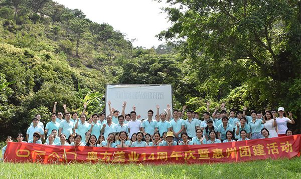 OFAN Team Building for 14 years Anniversary